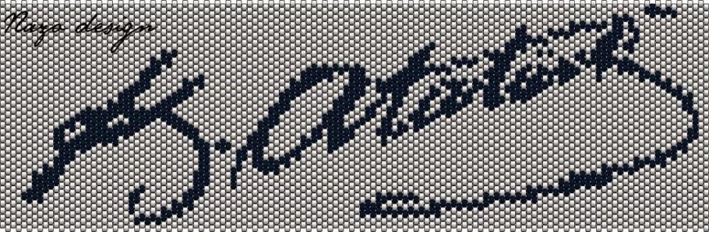 Atatürk'ün İmzası (2/2)