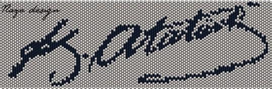 Atatürk'ün imzası peyote
