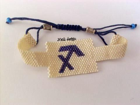 Horoscope Bracelet